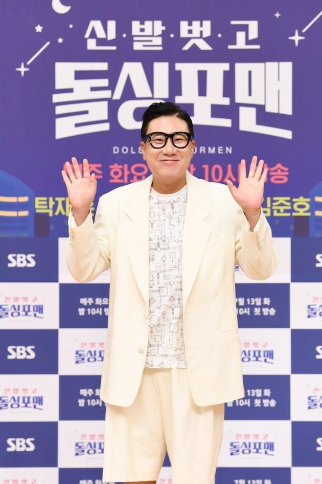 '돌싱포맨' 이상민/ 사진=SBS 제공