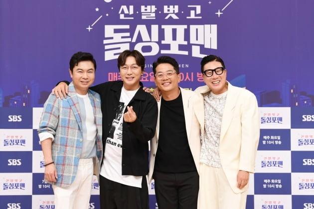 '돌싱포맨' 임원희(왼쪽부터) 탁재훈 김준호 이상민/ 사진=SBS 제공