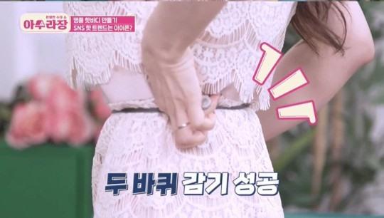 사진=SBS FiL 방송화면