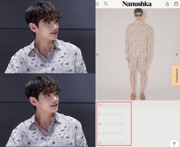'품절 킹' 방탄소년단 뷔, '버터' 언박싱 영상 속 비건 브랜드 셔츠 품절 대란