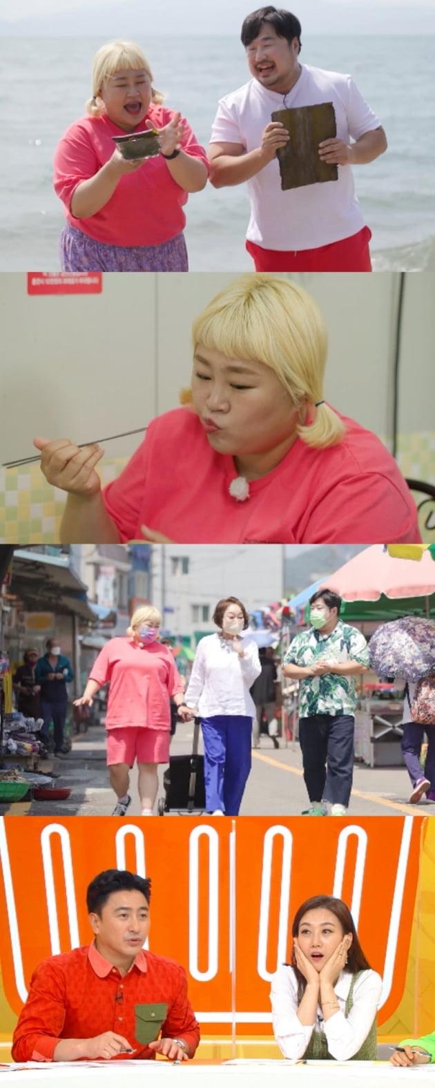 '랜선장터' 홍윤화·강재준/ 사진=KBS2 제공