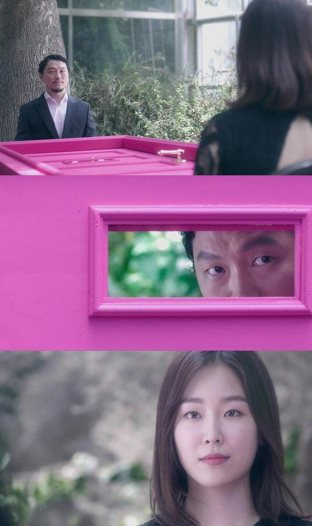 영화 '미스터리 핑크' 스틸 / 사진제공=구혜선필름
