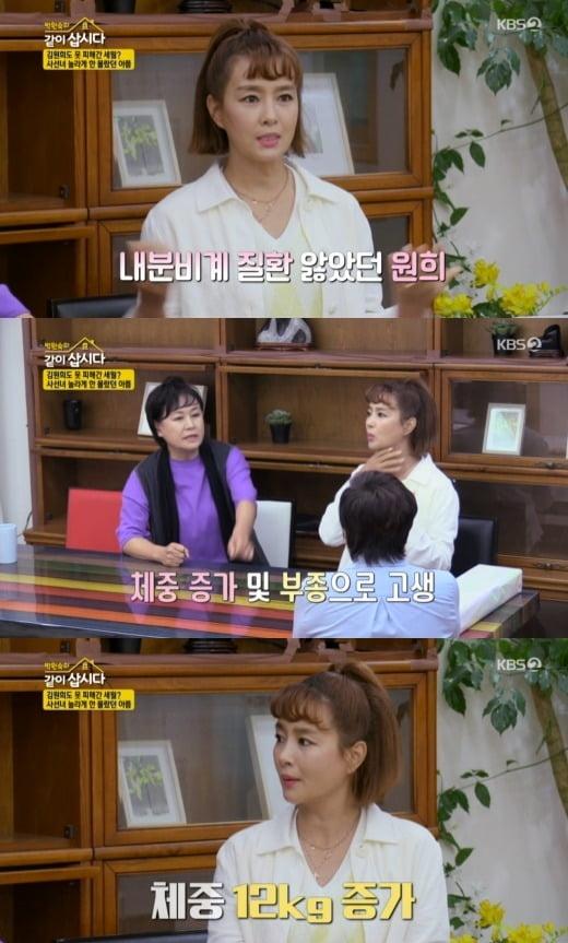 사진=KBS '같이삽시다' 방송 화면.