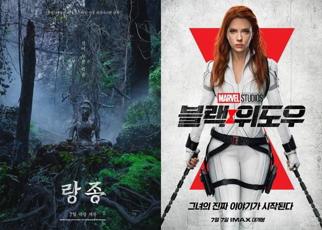 영화 '랑종'이 '블랙 위도우'를 꺾고 개봉 첫날 1위 자리에 올랐다. / 사진제공=쇼박스, 월트디즈니컴퍼니 코리아