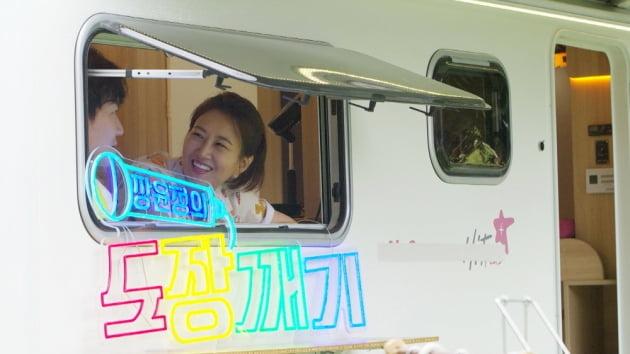 '도장깨기' 장윤정/ 사진=LG헬로비전 제공
