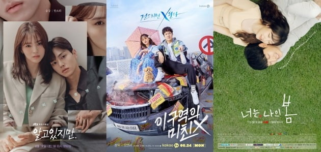 '알고있지만', '이 구역의 미친 X', '너는 나의 봄' 포스터./사진제공=JTBC, 카카오M, tvN