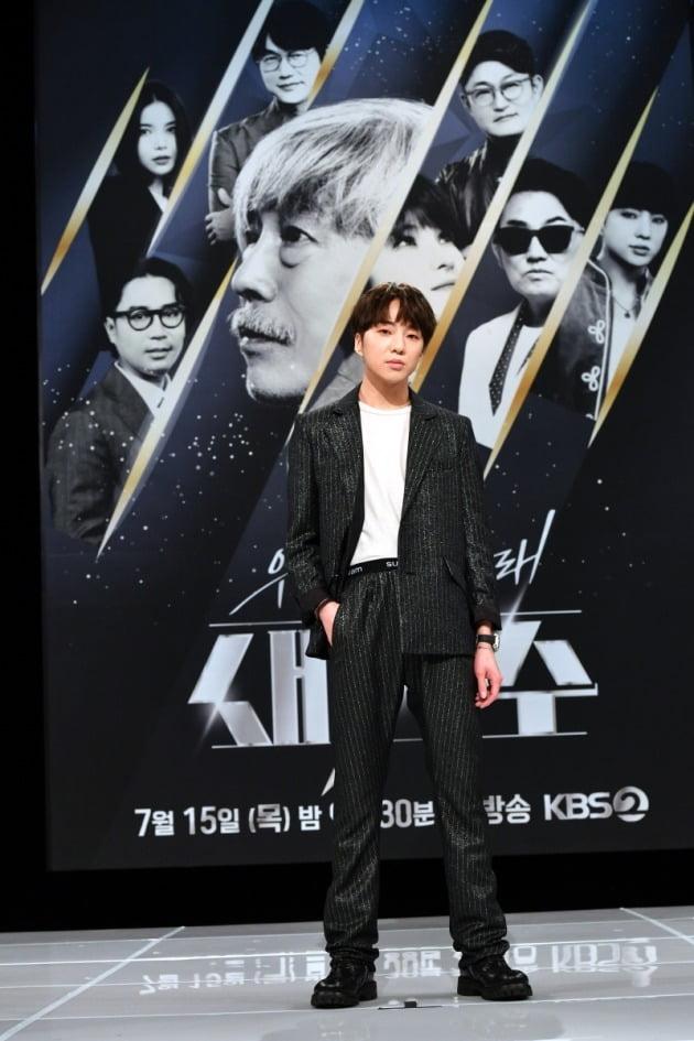 '새가수' 강승윤/ 사진=KBS2 제공