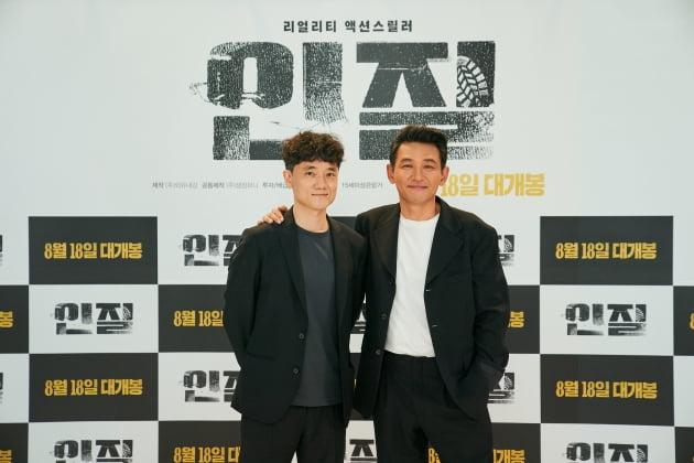 '인질'  필감성 감독-배우 황정민./ 사진=NEW