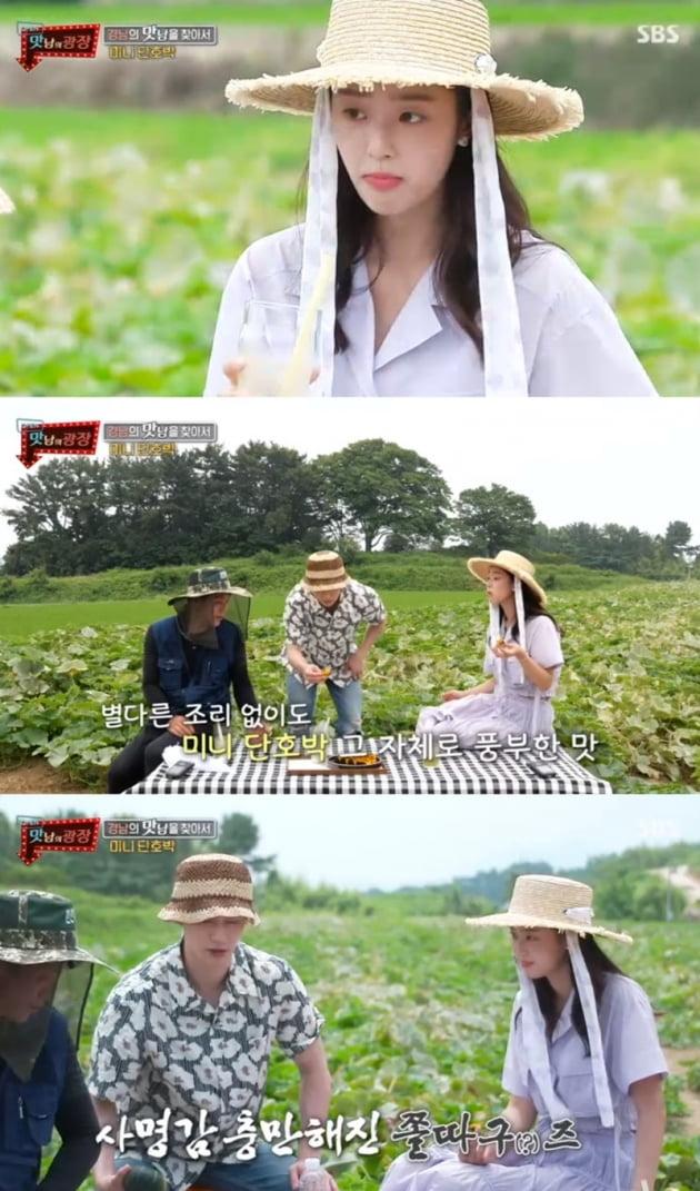 '맛남의 광장' / 사진 = SBS 영상 캡처