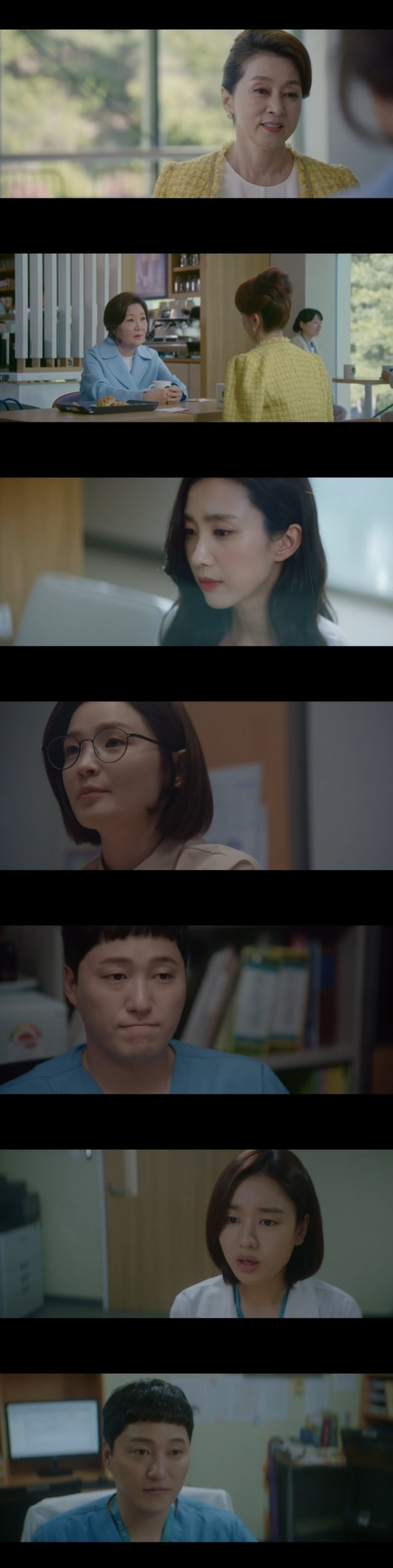 /사진 = tvN '슬기로운 의사생활2'