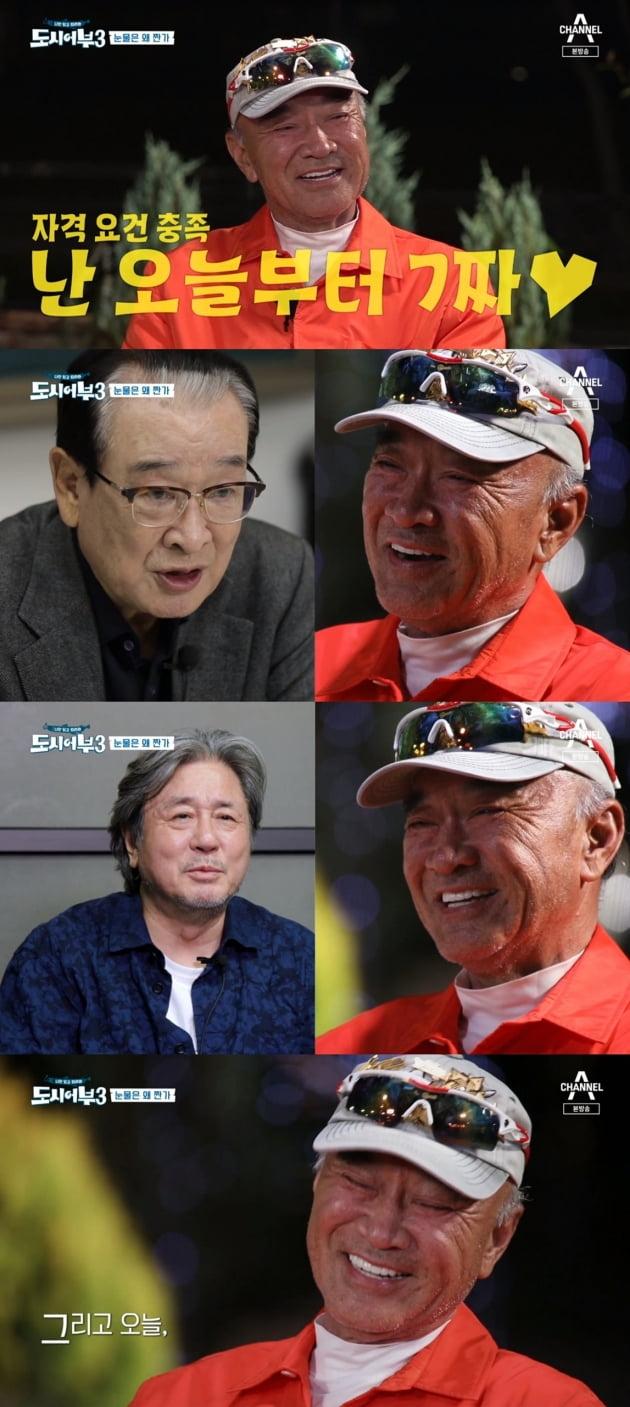 '도시어부' 배우 이덕화/ 사진=채널A 제공