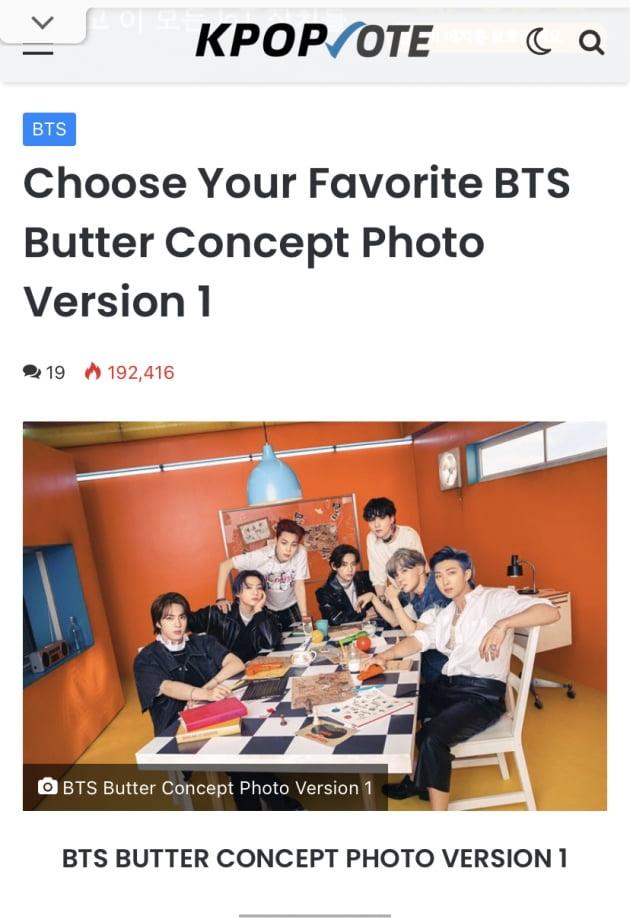 방탄소년단 지민, 'Butter' 콘셉트 사진 중 NO.1…인기투표 연달아 1위