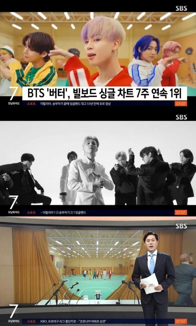 방탄소년단 지민, 마이클 잭슨 똑닮은 목소리로 '버터' 빌보드 핫100 7주 연속 1위 견인