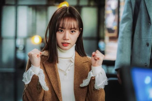 '간동거' 스틸컷./사진제공=tvN