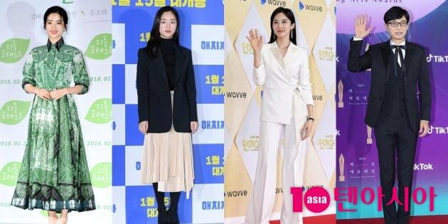 배우 김태리(왼쪽부터), 전여빈, 이청아, 개그맨 유재석. /텐아시아DB
