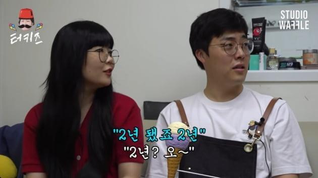 안가연(왼쪽), 하준수/ 사진=유튜브 캡처