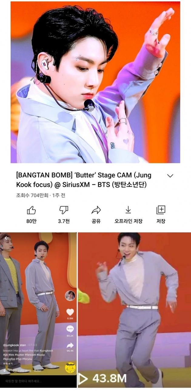 방탄소년단 정국 'Butter' 직캠 '최단·최초' 700만 돌파‥틱톡 4000만뷰 '인기 고공 행진ing'