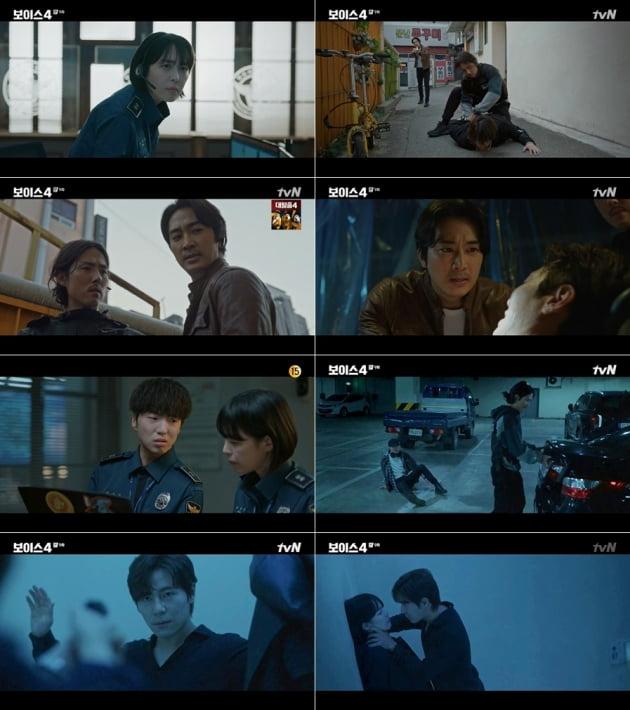 /사진 = tvN '보이스' 방송화면 캡처