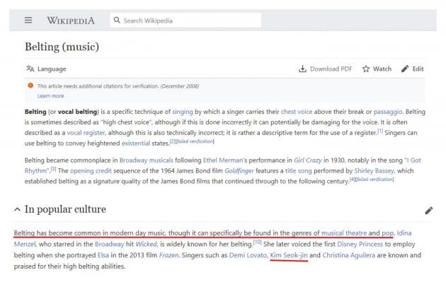 방탄소년단 진, 美 매체의 연이은 찬사, '퍼미션 투 댄스'에서 보여준 벨팅킹 면모