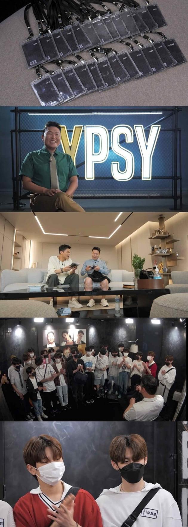 '라우드' / 사진 = SBS 제공