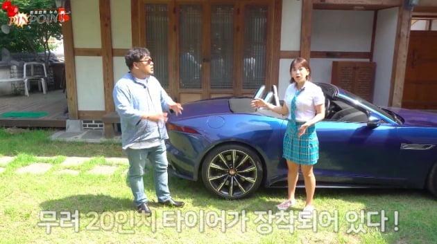 김현수 기자(왼쪽), 개그우먼 장슬기./사진=유튜브 채널 '핀포인트뉴스' 영상 캡처