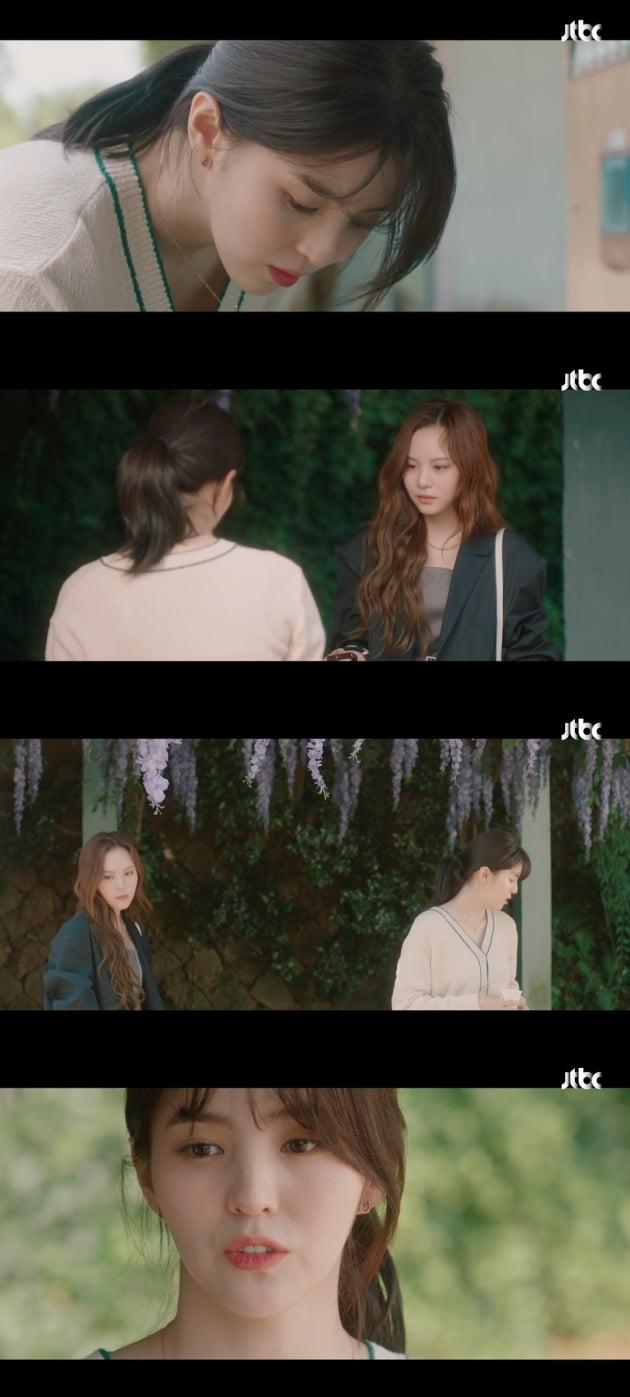 /사진=JTBC 토요드라마 '알고있지만' 방송화면