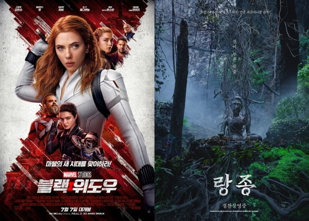 영화 '블랙 위도우'와 '랑종' 포스터 / 사진제공=월트디즈니컴퍼니 코리아, 쇼박스