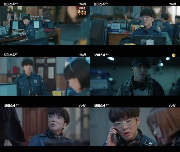 /사진=tvN 금토드라마 '보이스4:심판의 시간' 방송화면