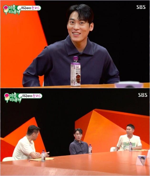사진=SBS '미운 우리 새끼' 방송화면 캡처