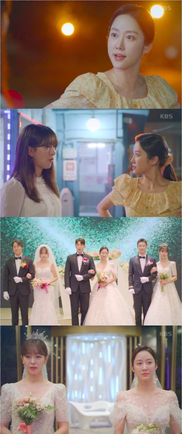 사진= KBS 2TV '오케이 광자매' 방송화면 캡처