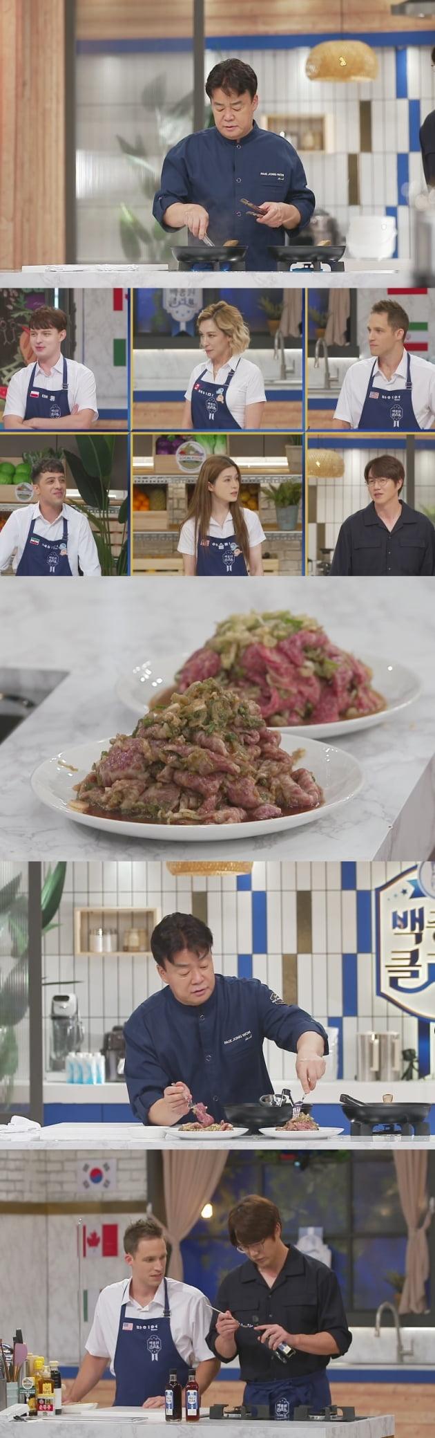 '백종원클라쓰' 스틸/ 사진=KBS2 제공