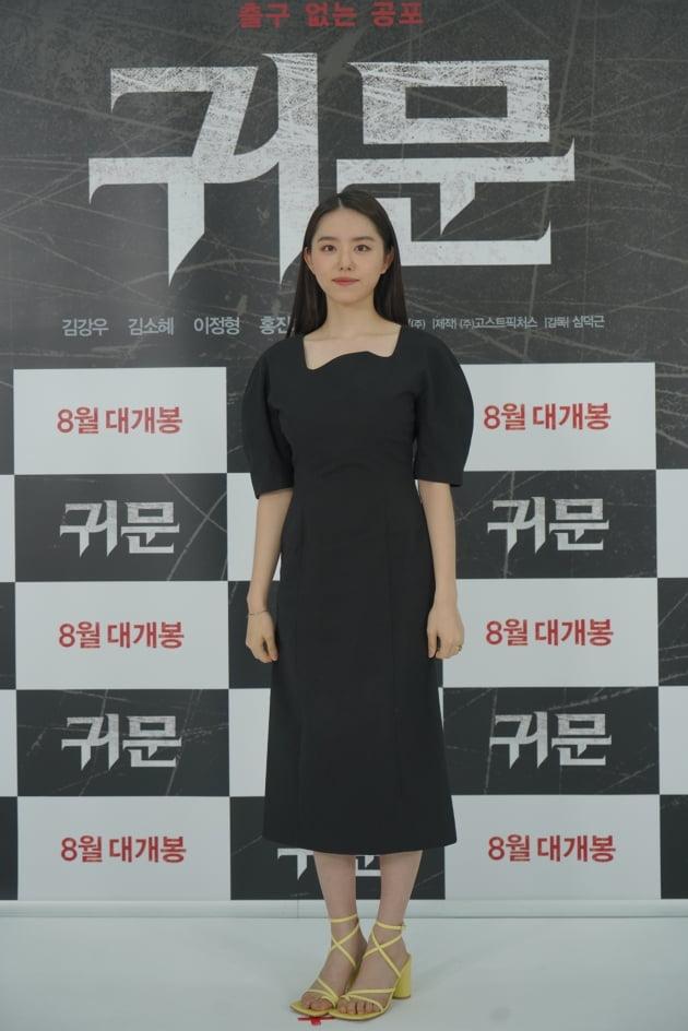 '귀문' 김소혜./ 사진제공=CJ CGV