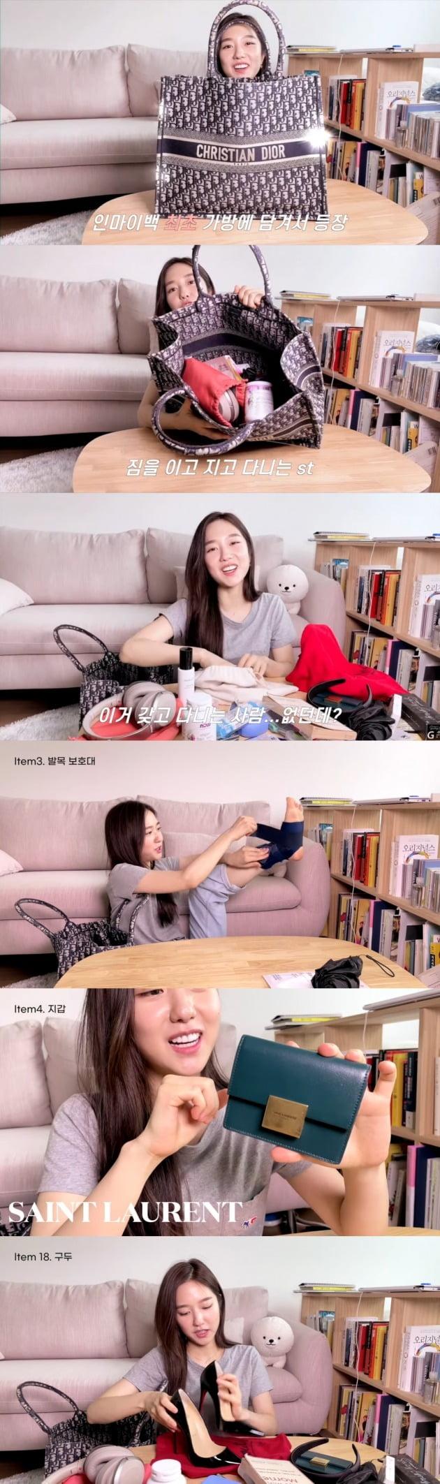 사진=이혜성 유튜브 채널 영상 캡처