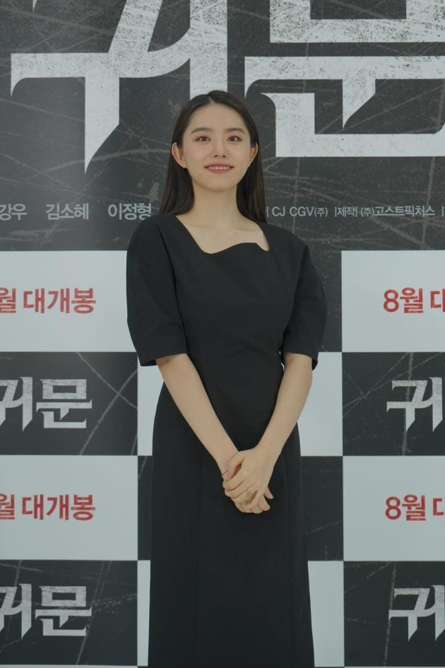 영화 '귀문' 김소혜./ 사진제공=CJ CGV