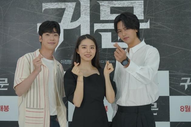 김강우 20년 만에 첫 공포물, 김소혜 복귀작…기술력 총동원 'K-호러' ('귀문') [종합]