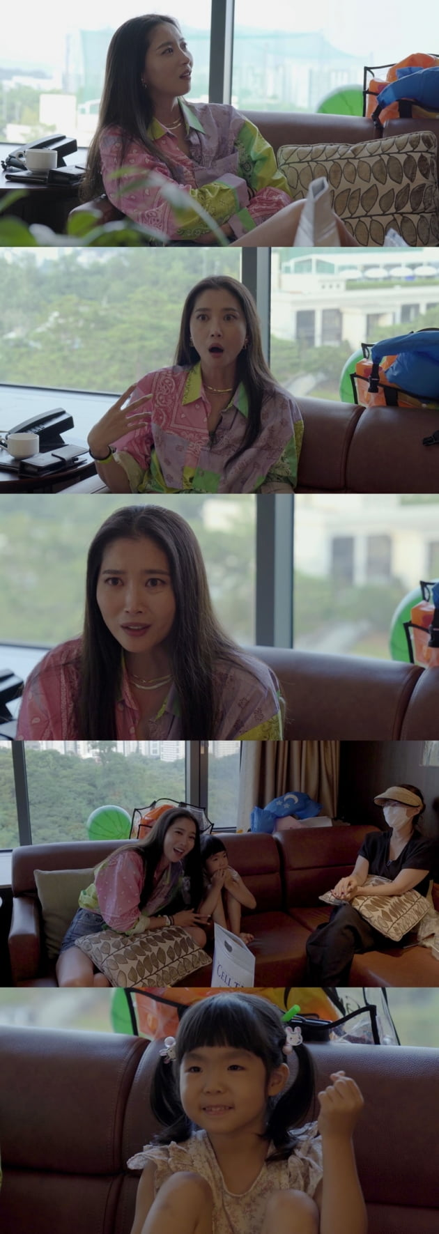 배우 오윤아 / 사진 = 유튜브 영상 캡처