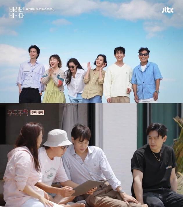 '바라던 바다', '우도주막'/ 사진=JTBC, tvN 캡처