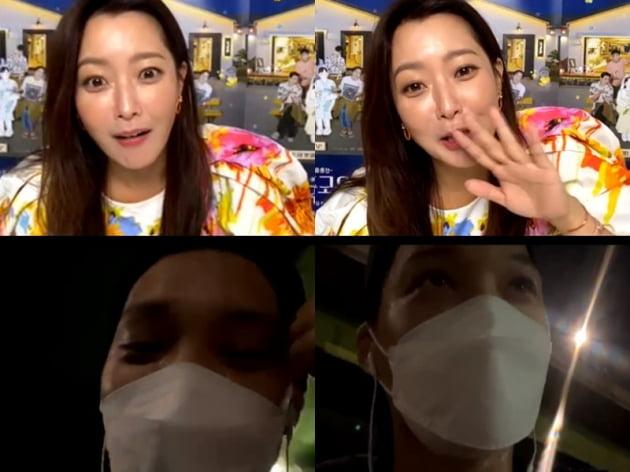김희선 카이 / 사진 = 인스타그램 영상 캡처