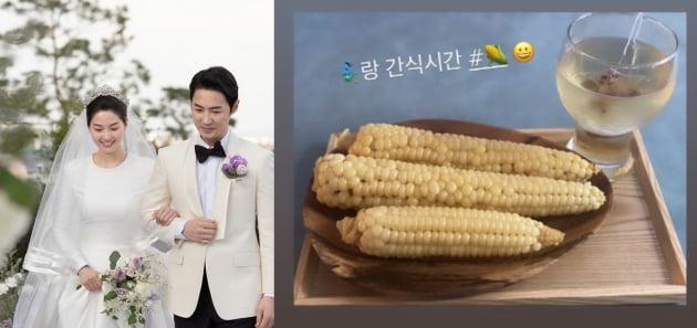 류이서♥전진, 지니랑 먹는 간식 옥수수...달콤하겠다[TEN★]