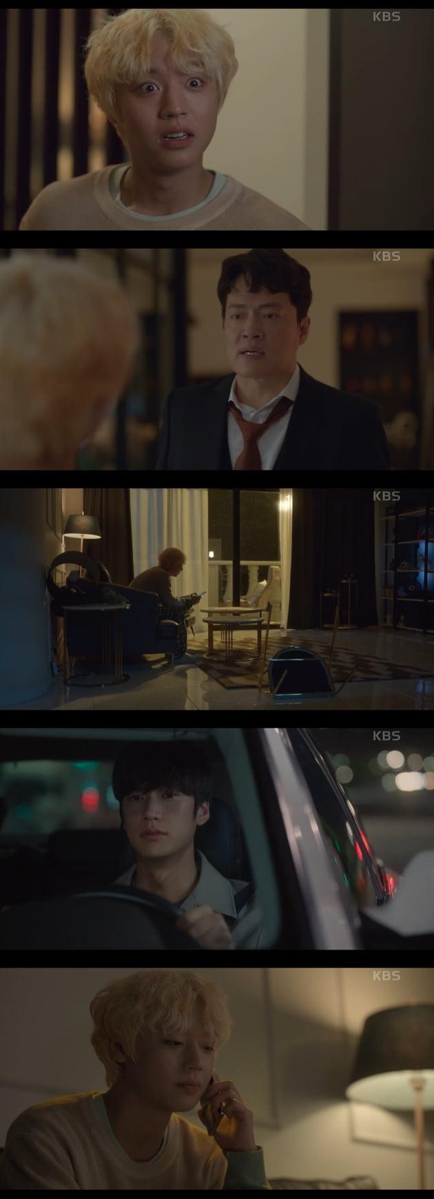 /사진=KBS 2TV 월화드라마 '멀리서 보면 푸른 봄' 방송화면