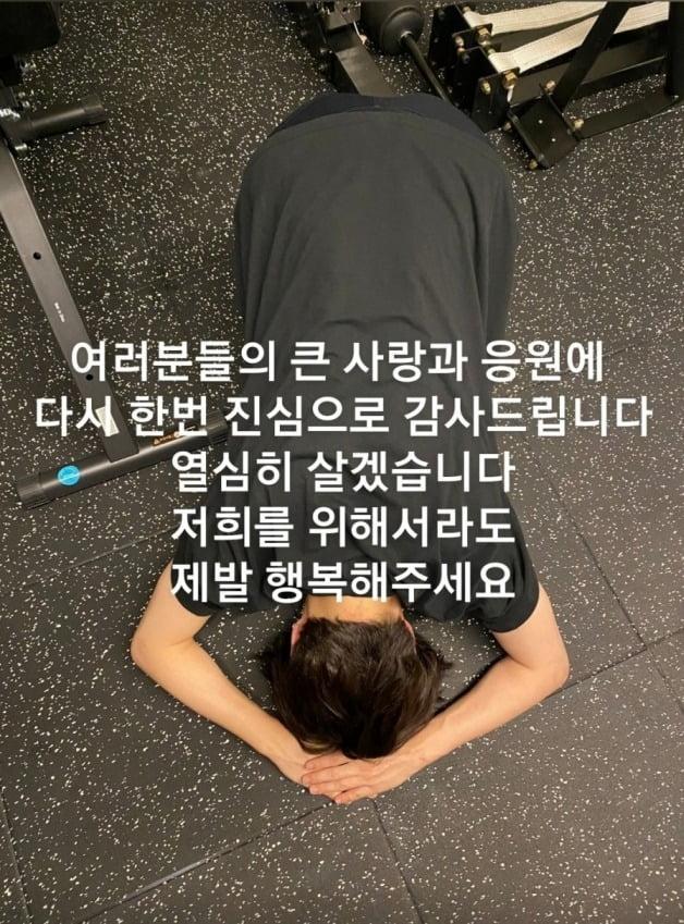 팬들에 큰절하는 방탄소년단 지민/사진 = 위버스 캡처