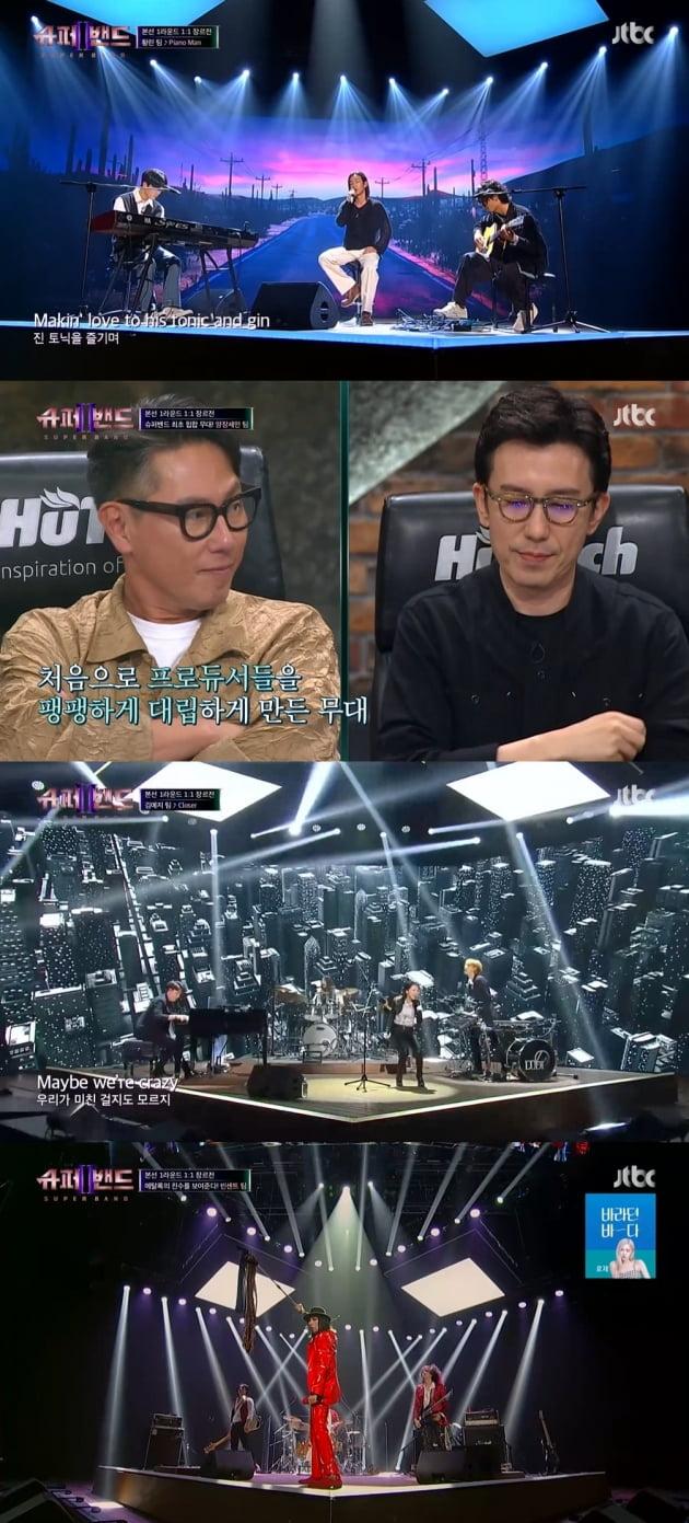 '슈퍼밴드2' 본선 1라운드/ 사진=JTBC 제공