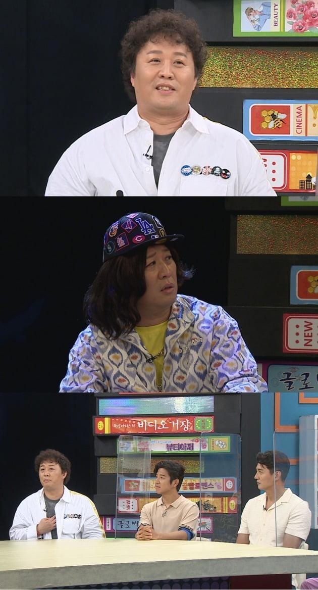 '비디오스타' 정준하/ 사진=MBC에브리원 제공