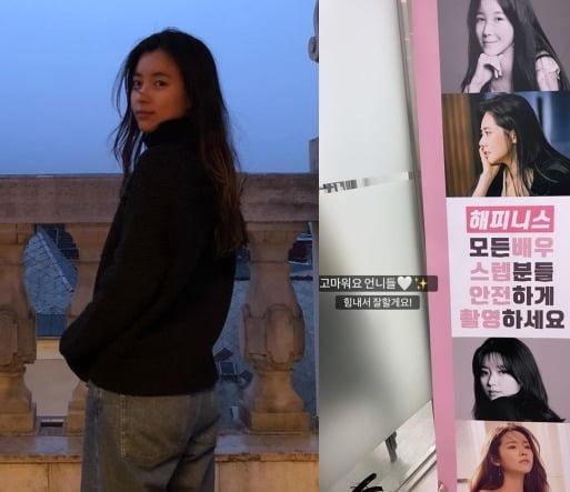 사진= 한효주 인스타그램