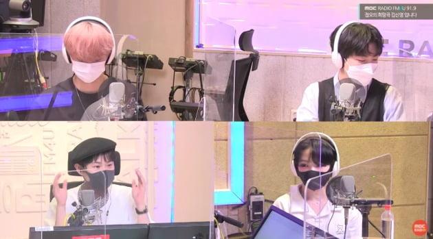 사진=MBC FM4U '정오의 희망곡 김신영입니다' 보이는 라디오 캡처