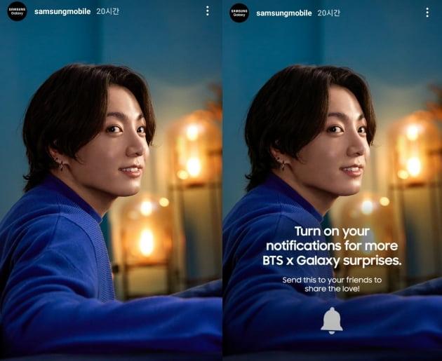 방탄소년단 정국, 휴대폰 광고를 로맨스 영화 한 장면으로 만드는 '러블리 미모'