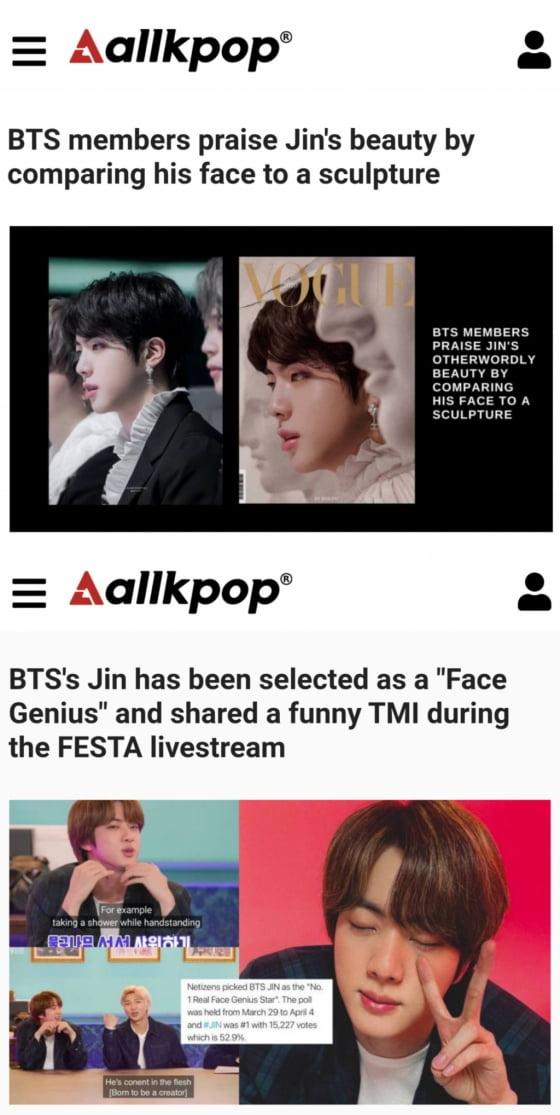 美 매체,  BTS멤버들이 꼽은 '얼굴천재' 방탄소년단 진 비주얼 집중 조명