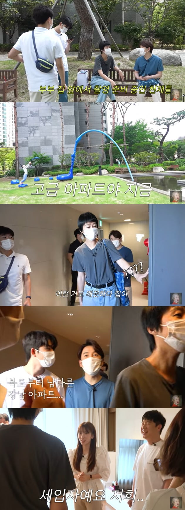 사진=유튜브 채널 '공부왕찐천재 홍진경' 영상 캡처.