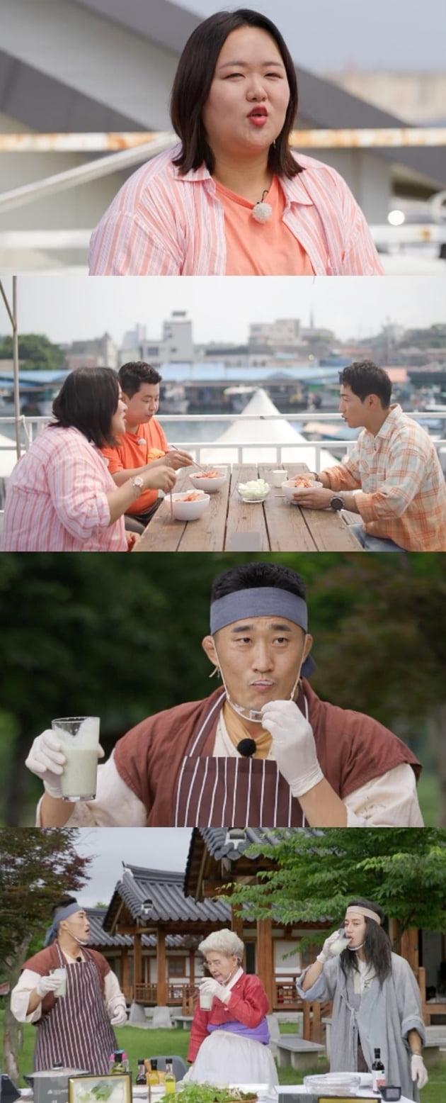 '랜선장터' / 사진 = KBS 제공