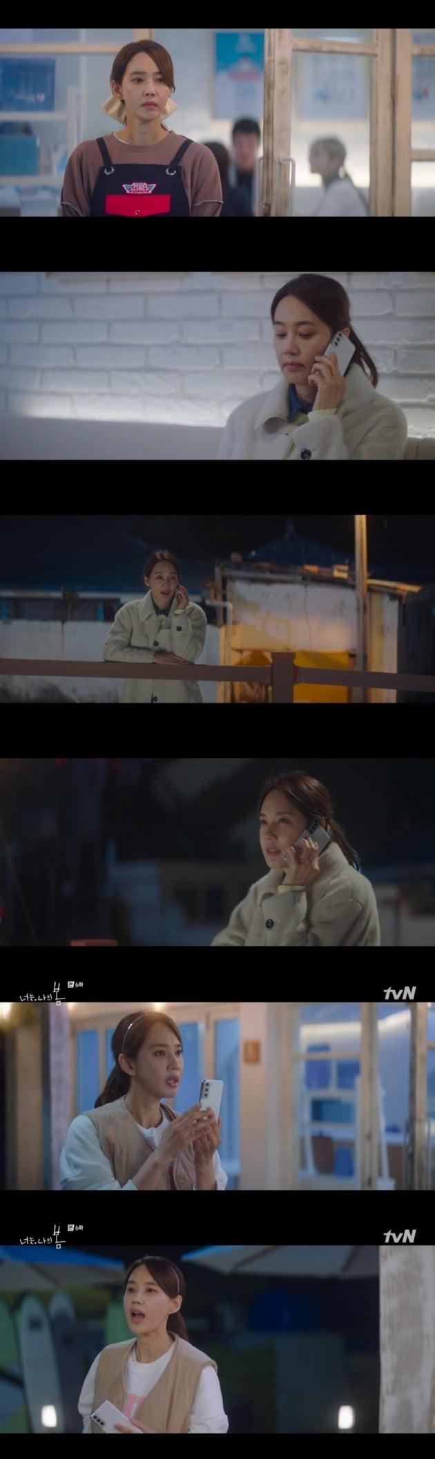 '너는 나의 봄' / 사진 = tvN 영상 캡처